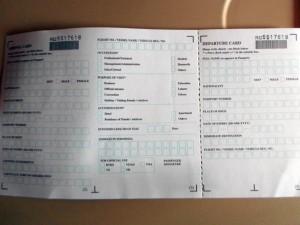 Бланк для визы в Индонезию
