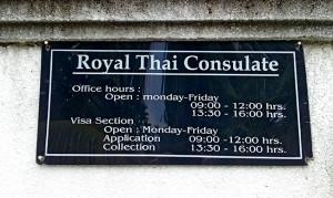 тайское консульство время работы на Бали