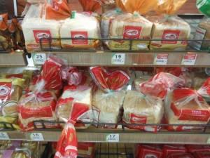 Хлеб на Самуи